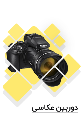دوربین-عکاسی-نیکون